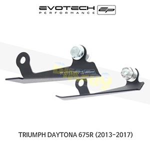에보텍 TRIUMPH 트라이엄프 데이토나675R 발판블랭킹플레이트 2013-2017
