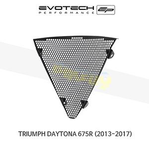 에보텍 TRIUMPH 트라이엄프 데이토나675R 머플러헤더프로텍션 2013-2017