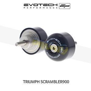 에보텍 TRIUMPH 트라이엄프 스크램블러900 핸들바엔드 2005-2016 (BLACK)