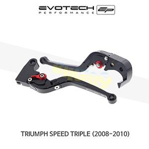 에보텍 TRIUMPH 트라이엄프 스피드 트리플 접이식클러치브레이크레버세트 2008-2010