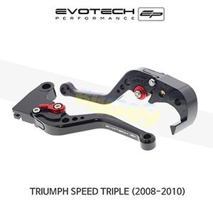 에보텍 TRIUMPH 트라이엄프 스피드 트리플 숏클러치브레이크레버세트 2008-2010