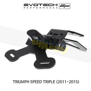 에보텍 TRIUMPH 트라이엄프 스피드 트리플 번호판휀다리스키트 2011-2015