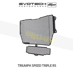 에보텍 TRIUMPH 트라이엄프 스피드 트리플 RS 라지에다가드 오일쿨러세트 2018+