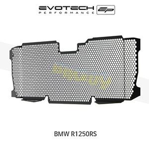 에보텍 BMW R1250RS EP RADIATOR GUARD 2019+