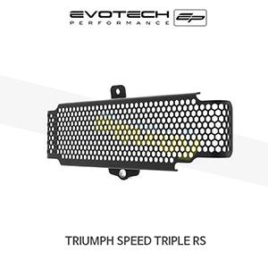 에보텍 TRIUMPH 트라이엄프 스피드 트리플 RS 오일쿨러가드 2018+