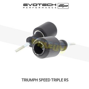 에보텍 TRIUMPH 트라이엄프 스피드 트리플 RS 프레임슬라이더 2018+