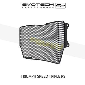 에보텍 TRIUMPH 트라이엄프 스피드 트리플 RS 라지에다가드 2018+