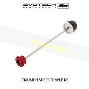 에보텍 TRIUMPH 트라이엄프 스피드 트리플 RS 리어휠스윙암슬라이더 2018+