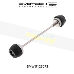 에보텍 BMW R1250RS EP FRONT FORK SPINDLE BOBBINS 2019+