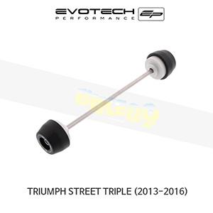 에보텍 TRIUMPH 트라이엄프 스트리트 트리플 프론트휠포크슬라이더 2013-2016