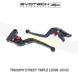 에보텍 TRIUMPH 트라이엄프 스트리트 트리플 접이식클러치브레이크레버세트 2008-2016