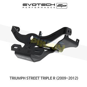 에보텍 TRIUMPH 트라이엄프 스트리트 트리플 R 번호판휀다리스키트 2009-2012
