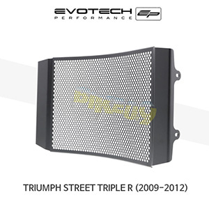 에보텍 TRIUMPH 트라이엄프 스트리트 트리플 R 라지에다가드 2009-2012