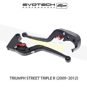 에보텍 TRIUMPH 트라이엄프 스트리트 트리플 R 접이식클러치브레이크레버세트 2009-2016