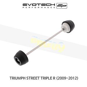 에보텍 TRIUMPH 트라이엄프 스트리트 트리플 R 리어휠스윙암슬라이더 2009-2012