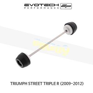 에보텍 TRIUMPH 트라이엄프 스트리트 트리플 R 프론트휠포크슬라이더 2009-2012