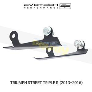 에보텍 TRIUMPH 트라이엄프 스트리트 트리플 R 발판블랭킹플레이트 2013-2016