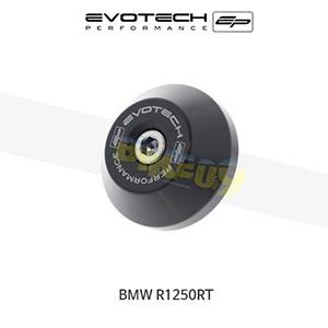 에보텍 BMW R1250RT EP SWINGARM PROTECTION 2019+