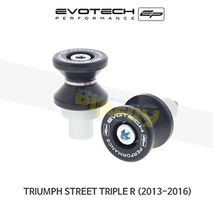 에보텍 TRIUMPH 트라이엄프 스트리트 트리플 R M8 패드덕스탠드 2013-2016