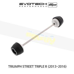 에보텍 TRIUMPH 트라이엄프 스트리트 트리플 R 프론트휠포크슬라이더 2013-2016