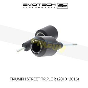 에보텍 TRIUMPH 트라이엄프 스트리트 트리플 R 프레임슬라이더 2013-2016
