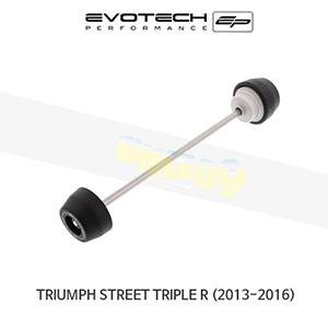 에보텍 TRIUMPH 트라이엄프 스트리트 트리플 R 리어휠스윙암슬라이더 2013-2016