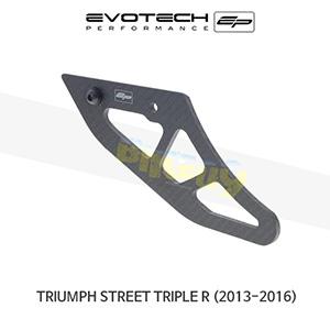 에보텍 TRIUMPH 트라이엄프 스트리트 트리플 R 카본섬유샤크핀토가드 2013-2016