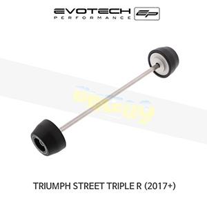 에보텍 TRIUMPH 트라이엄프 스트리트 트리플 R 프론트휠포크슬라이더 2017+