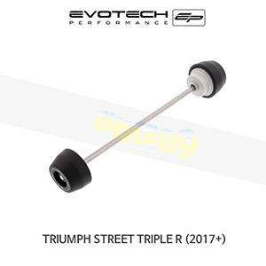 에보텍 TRIUMPH 트라이엄프 스트리트 트리플 R 리어휠스윙암슬라이더 2017+