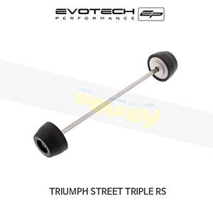 에보텍 TRIUMPH 트라이엄프 스트리트 트리플 RS 프론트휠포크슬라이더 2017+