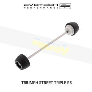 에보텍 TRIUMPH 트라이엄프 스트리트 트리플 RS 리어휠스윙암슬라이더 2017+