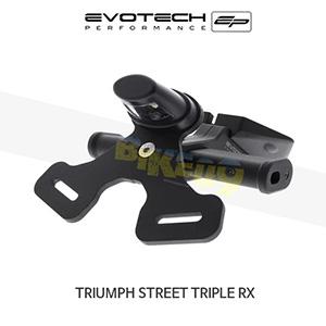 에보텍 TRIUMPH 트라이엄프 스트리트 트리플 RX 번호판휀다리스키트 2015-2016