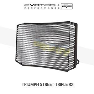 에보텍 TRIUMPH 트라이엄프 스트리트 트리플 RX 라지에다가드 2015-2016