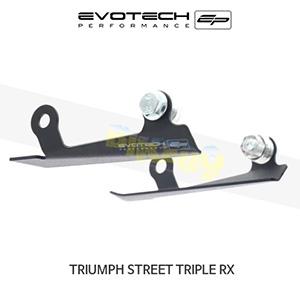 에보텍 TRIUMPH 트라이엄프 스트리트 트리플 RX 발판블랭킹플레이트 2015-2016