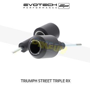 에보텍 TRIUMPH 트라이엄프 스트리트 트리플 RX 프레임슬라이더 2015-2016