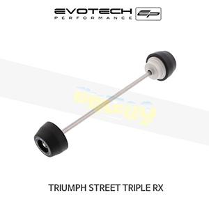에보텍 TRIUMPH 트라이엄프 스트리트 트리플 RX 리어휠스윙암슬라이더 2015-2016