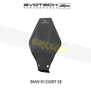 에보텍 BMW R1250RT SE EP ENGINE GUARD 2019+