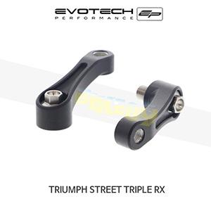 에보텍 TRIUMPH 트라이엄프 스트리트 트리플 RX 미러확장브라켓 2015-2016