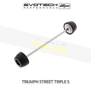 에보텍 TRIUMPH 트라이엄프 스트리트 트리플 S 프론트휠포크슬라이더 2017+