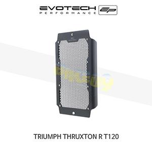 에보텍 TRIUMPH 트라이엄프 스럭스톤1200R T120 라지에다가드 2016+ (Black)