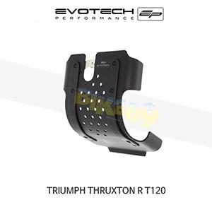 에보텍 TRIUMPH 트라이엄프 스럭스톤1200R T120 엔진가드 2016+