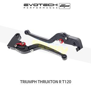 에보텍 TRIUMPH 트라이엄프 스럭스톤1200R T120 접이식클러치브레이크레버세트 2016+
