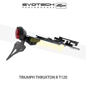 에보텍 TRIUMPH 트라이엄프 스럭스톤1200R T120 번호판휀다리스키트 2016+