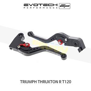 에보텍 TRIUMPH 트라이엄프 스럭스톤1200R T120 숏클러치브레이크레버세트 2016+