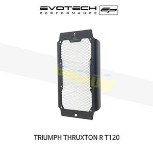 에보텍 TRIUMPH 트라이엄프 스럭스톤1200R T120 라지에다가드 2016+ (Silver)