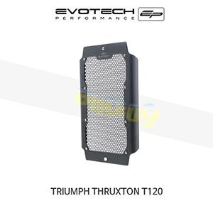 에보텍 TRIUMPH 트라이엄프 스럭스톤1200 T120 라지에다가드 2016+ (Black)