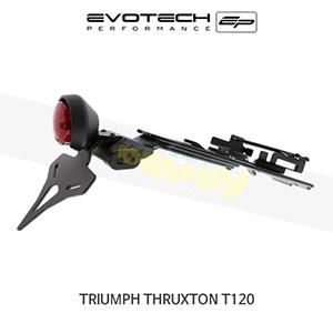 에보텍 TRIUMPH 트라이엄프 스럭스톤1200 T120 번호판휀다리스키트 2016+