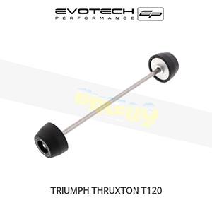 에보텍 TRIUMPH 트라이엄프 스럭스톤1200 T120 프론트휠포크슬라이더 2016+