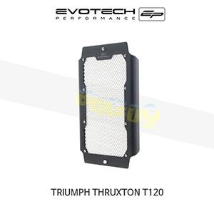 에보텍 TRIUMPH 트라이엄프 스럭스톤1200 T120 라지에다가드 2016+ (Silver)
