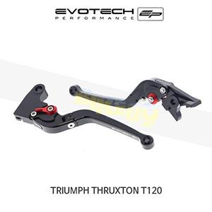에보텍 TRIUMPH 트라이엄프 스럭스톤1200 T120 접이식클러치브레이크레버세트 2016+